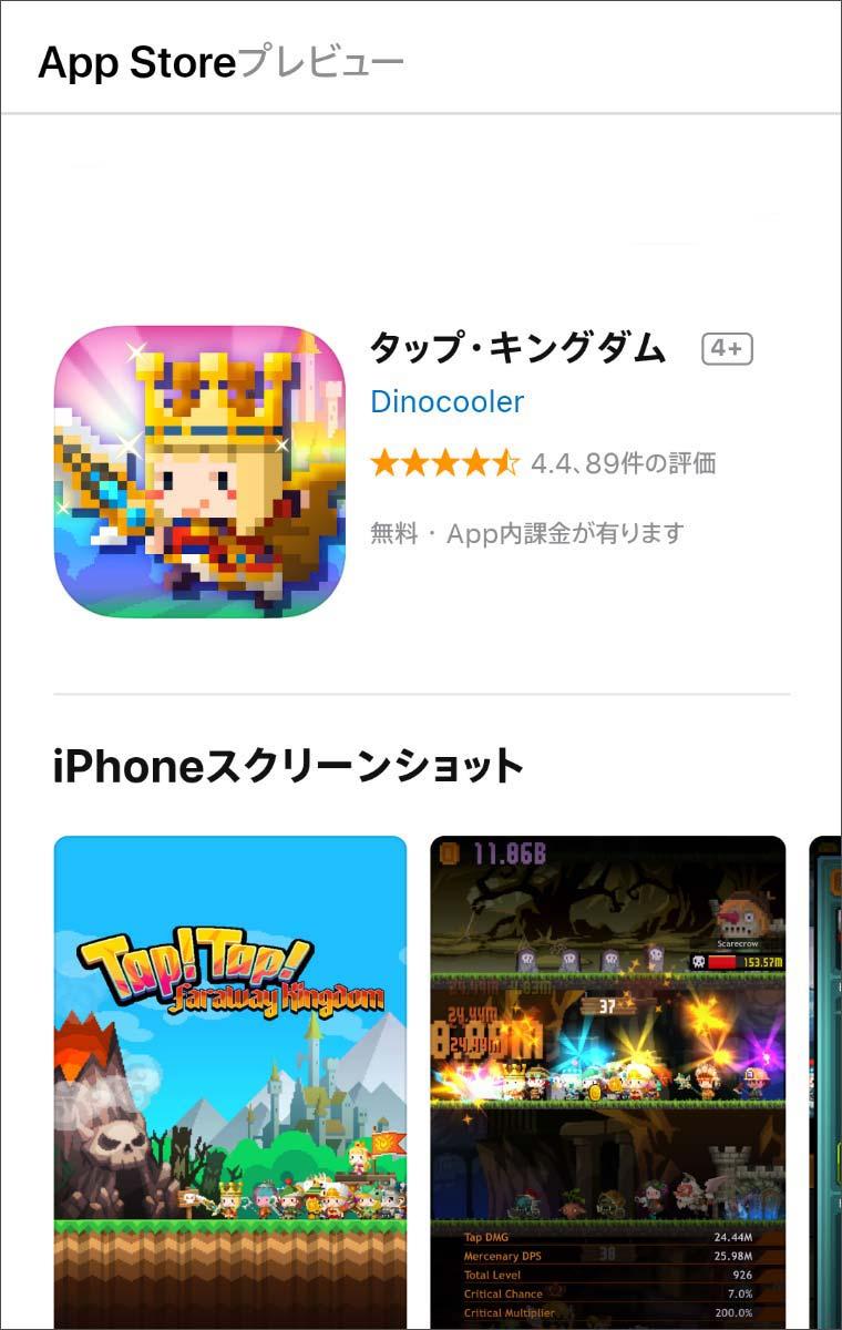 省 無料 ゲーム 四川 無料 ゲーム ダウンロード